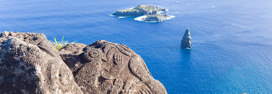 Easter Island & Beyond | Chile Luxury Travel | Ker Downey