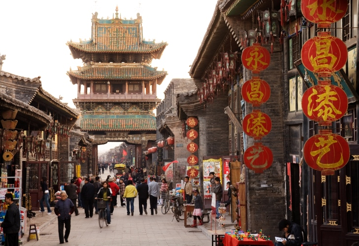 Ancient City of Ping Yao,City Tower and Southern Main Street