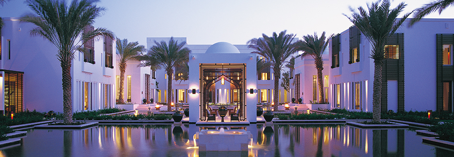 Luxury Travel Oman | Ker Downey