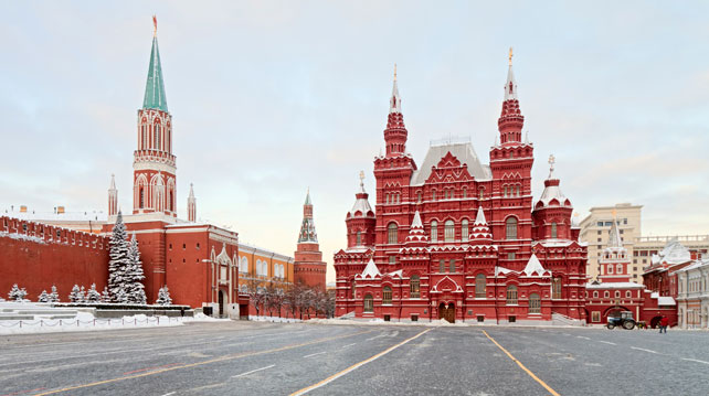 Last Minute Trip | Luxury Russia Travel | Moscow | Ker Downey