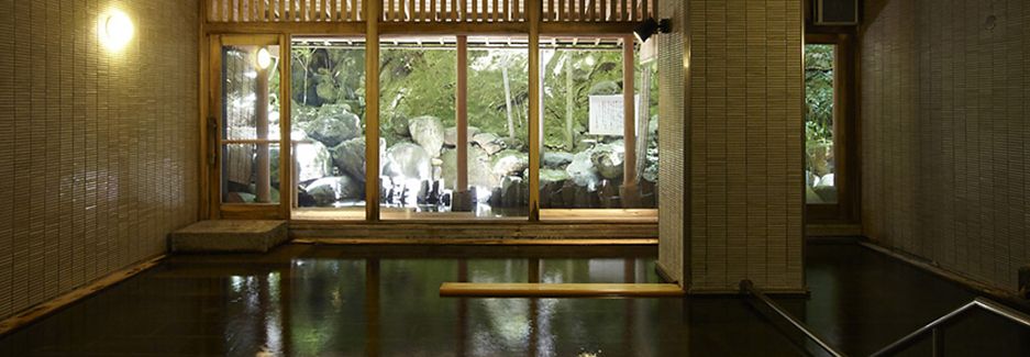 Araya Totoan | Luxury Ryokan | Japan Luxury Travel | Kaga