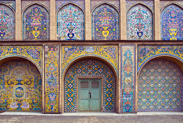 Luxury Iran Travel - Ker Downey