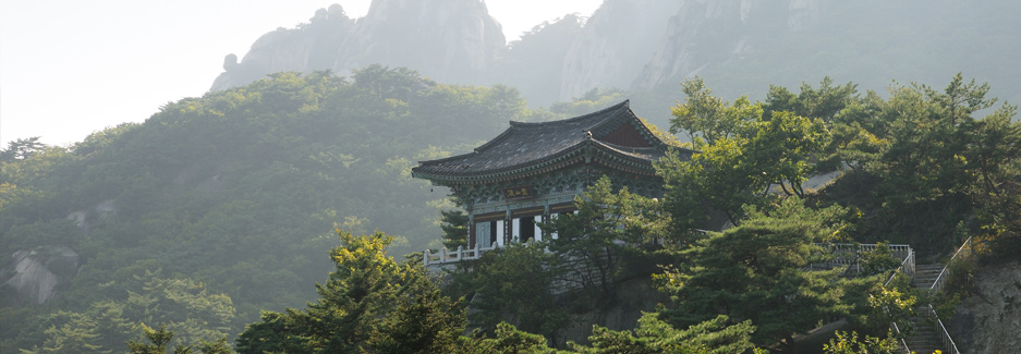 South Korea - Luxury Travel to South Korea with Ker & Downey
