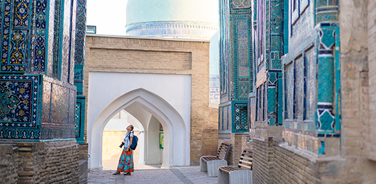 Uzbekistan: The Silk Road
