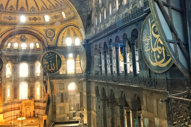 EExperience Istanbul's History - Ker & Downey Luxury Travel to Turkey